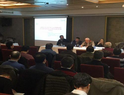 La Diputación de Soria y la Junta de Castilla y León participan en la jornada sobre 'Renovación del alumbrado exterior en la provincia de Soria'